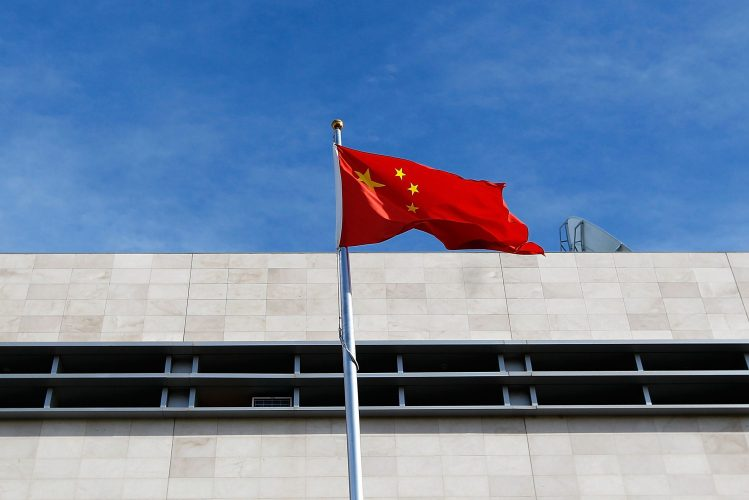 CHINA PROMETE APOIO FINANCEIRO PARA BANCOS