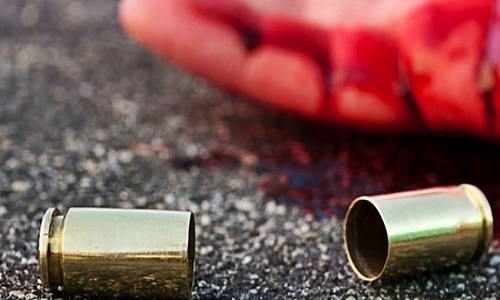 BAHIA É O ESTADO COM MAIOR QUANTIDADE DE MORTES VIOLENTAS