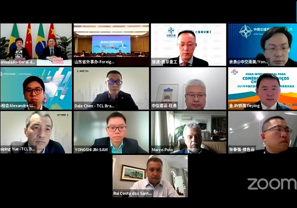 RUI PARTICIPA DE SEMINÁRIO VIRTUAL SOBRE TECNOLOGIA PROMOVIDO PELA EMBAIXADA  DA CHINA NO BRASIL – Bahia Economica